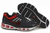 Personnalise De Haute Qualite air max tn .com,chausure air max tn pa chere,air max requin dollar